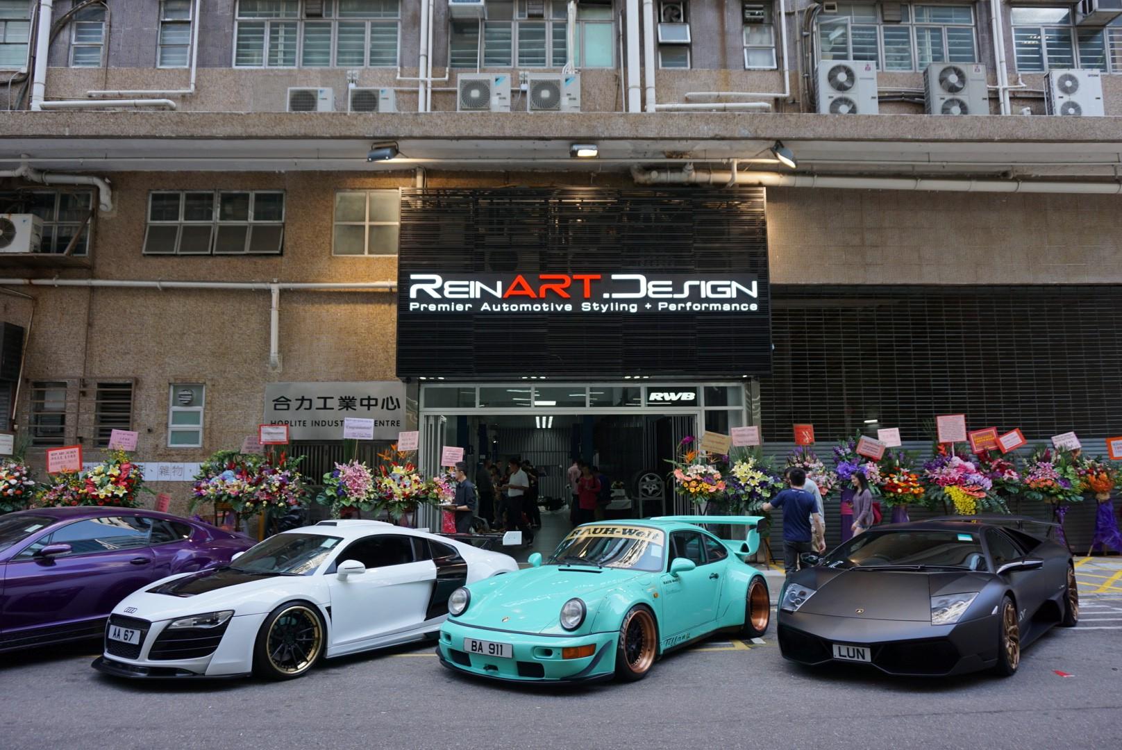 ReinART.Design + RAUH-Welt Begriff Hong Kong Grand Opening Recap