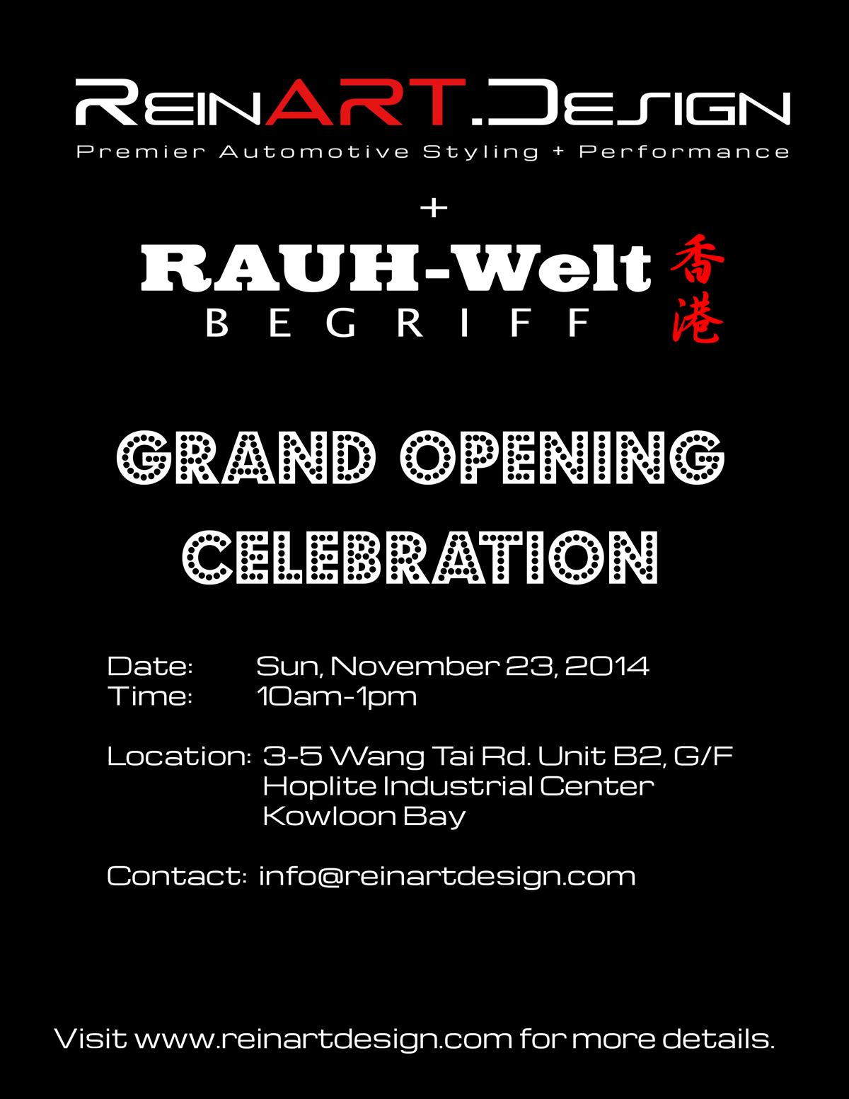 ReinART.Design + RAUH-Welt Begriff Hong Kong Grand Opening